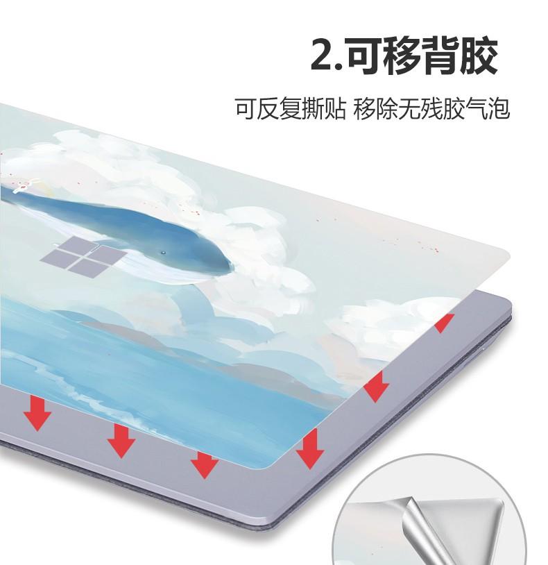 Dán surface  Surface Laptop 2135 A - ảnh 3