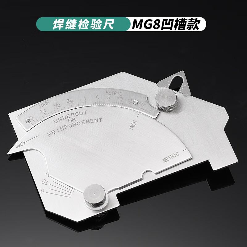 适用华工焊缝检测尺 焊接检验尺焊脚尺焊缝规焊接测量尺坡口尺深度尺