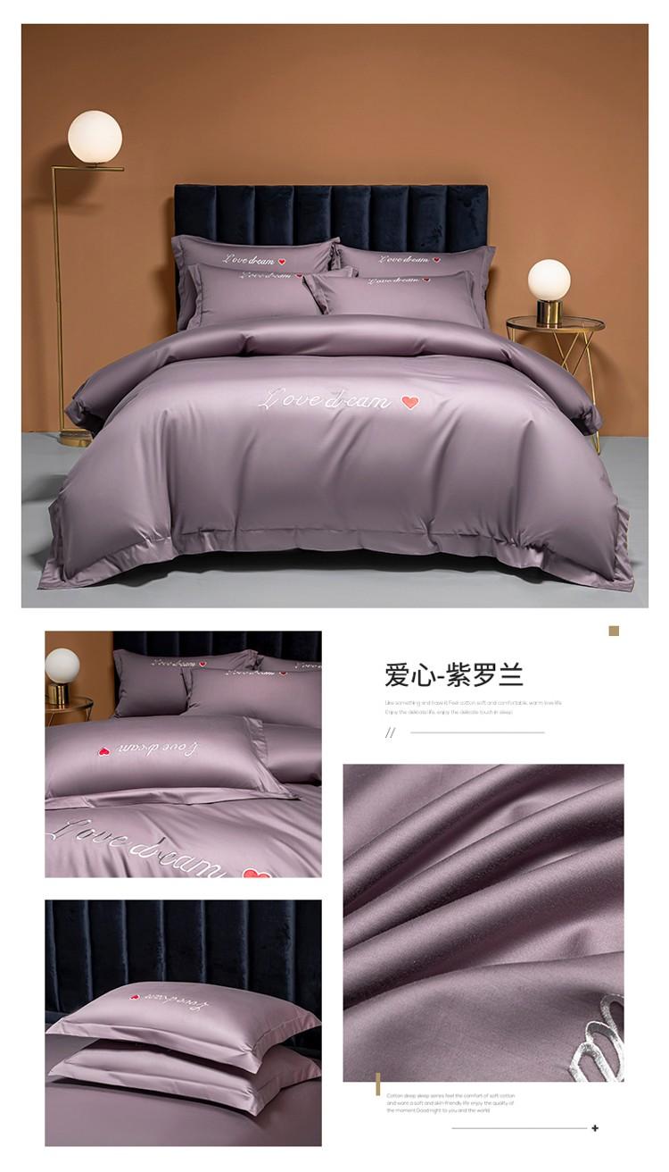 AIDLI 床上四件套纯棉100支贡缎新疆长绒棉爱心刺绣被套床单全棉双人套件 宝石蓝-床单款 200*230cm(1.5/1.8m床)