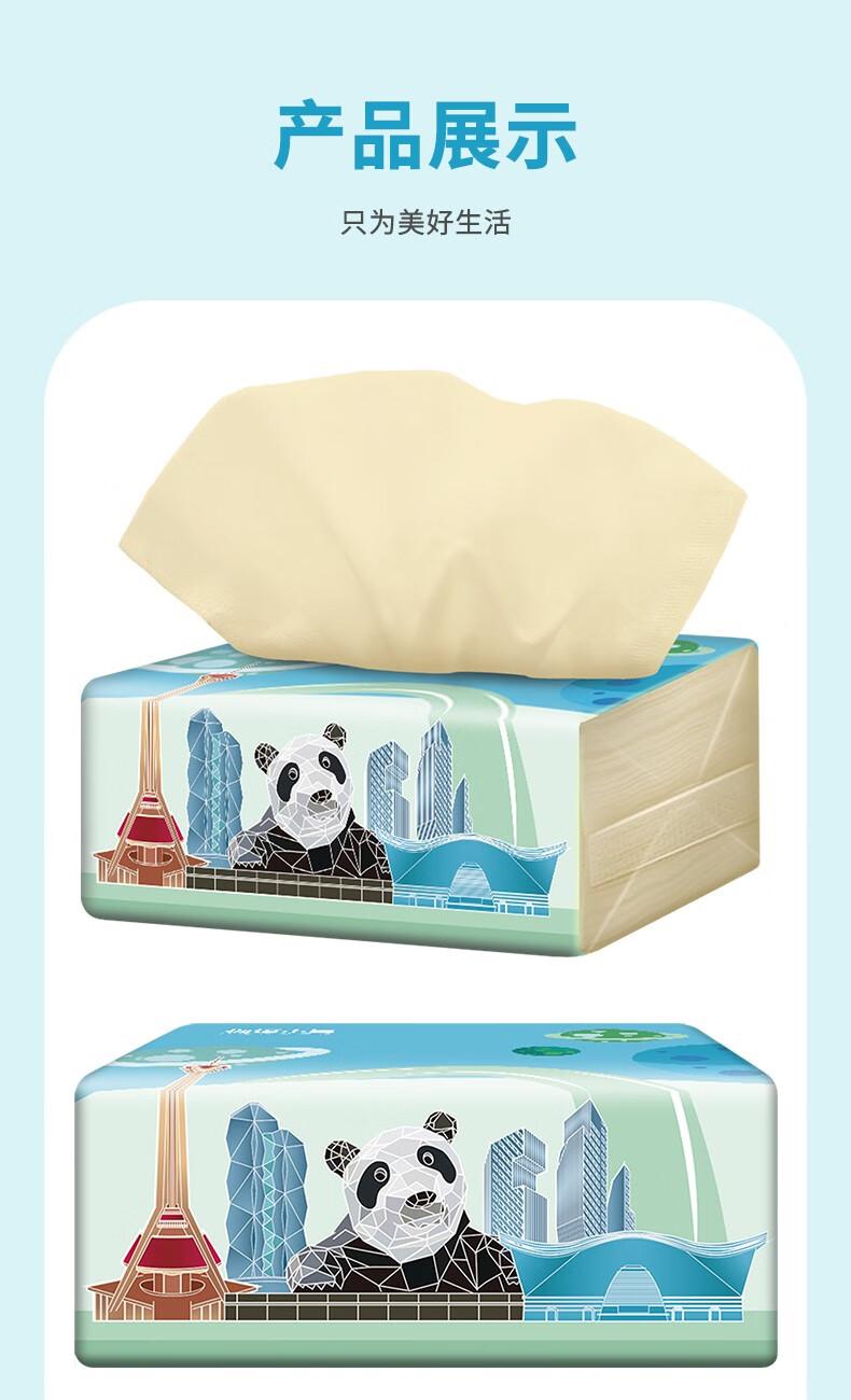 38378-物语本色 抽纸成都印象 卫生纸竹浆柔韧细腻可湿水婴儿可用 12包-详情图