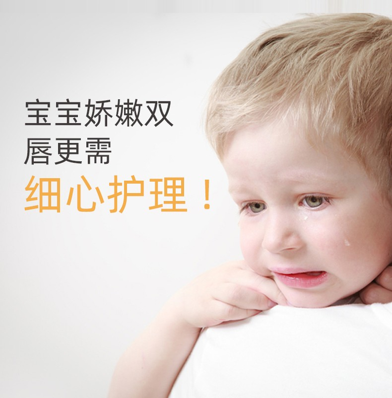 88398-植护宝宝润唇膏 保湿防干裂孕妇婴儿专用滋润补水护唇 2支套装(果味+原味)-详情图
