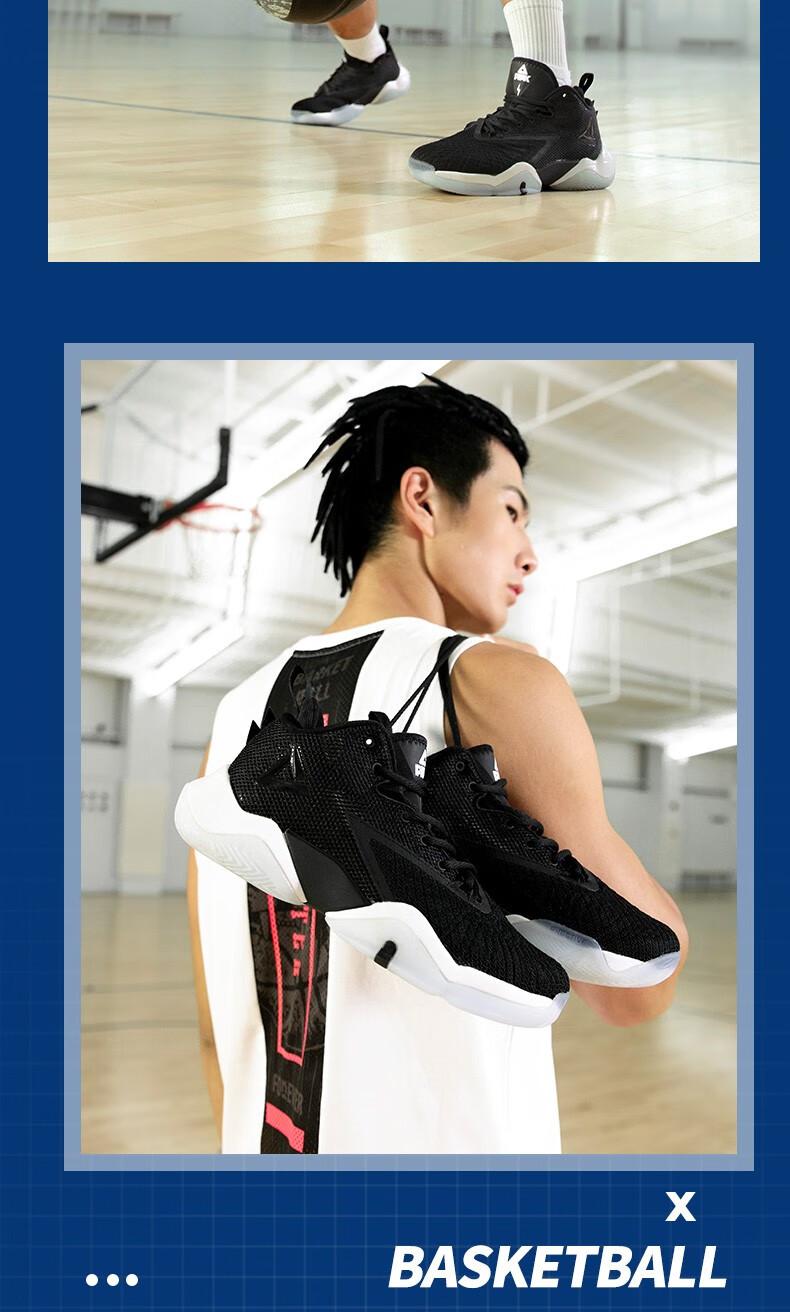 匹克态极闪电篮球鞋男年秋季耐磨实战防滑耐磨学生篮球鞋男 黑色/紫罗兰 43