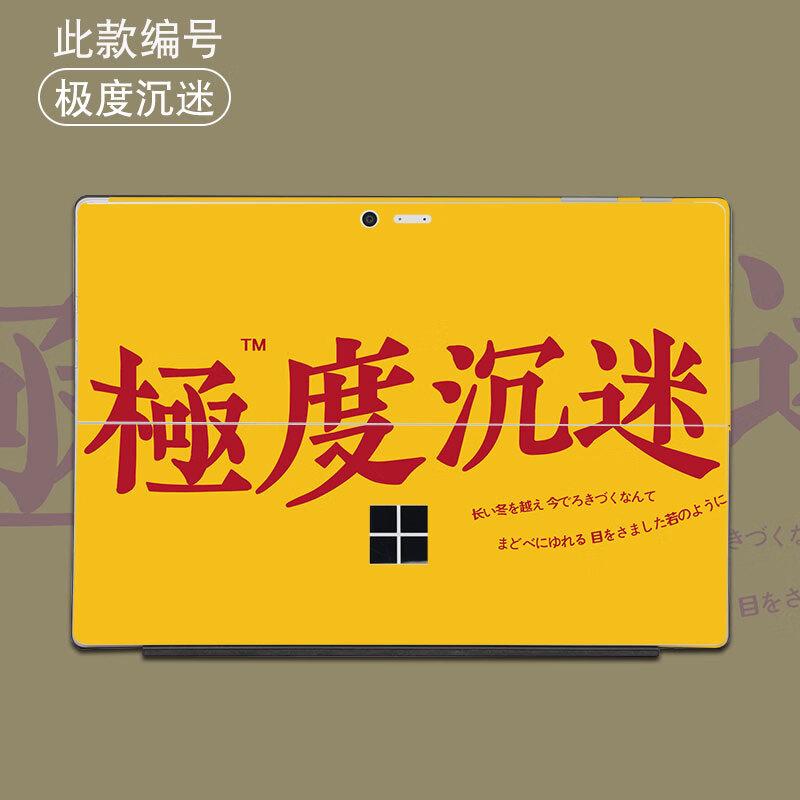 Dán surface  surface pro6pro4pro5gobook2 - ảnh 11