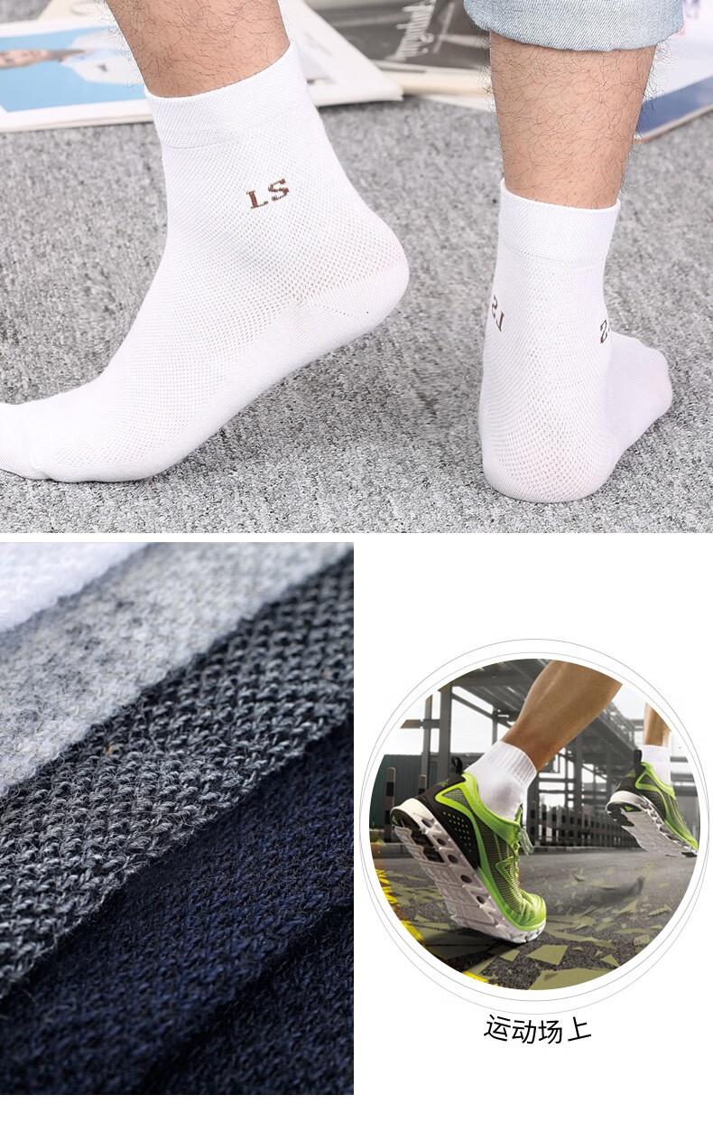浪莎袜子男夏季棉质运动休闲男袜网眼透气棉袜潮 混色6双-船袜 均码
