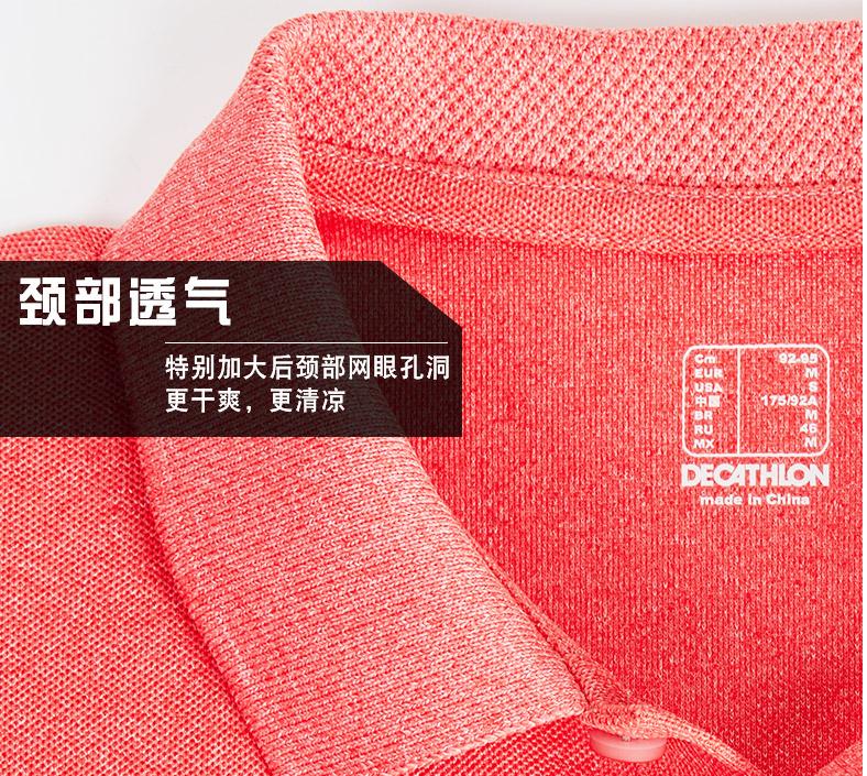 迪卡侬夏季运动polo衫速干短袖男翻领t恤透气poloINESIS 灰黑色polo衫 L