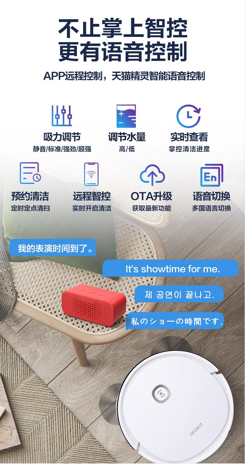 78638-科沃斯Ecovacs扫地机器人洗地机芙万全自动扫拖一体智能规划扫地机器DGN22官方自营旗舰款新品 2021款-详情图