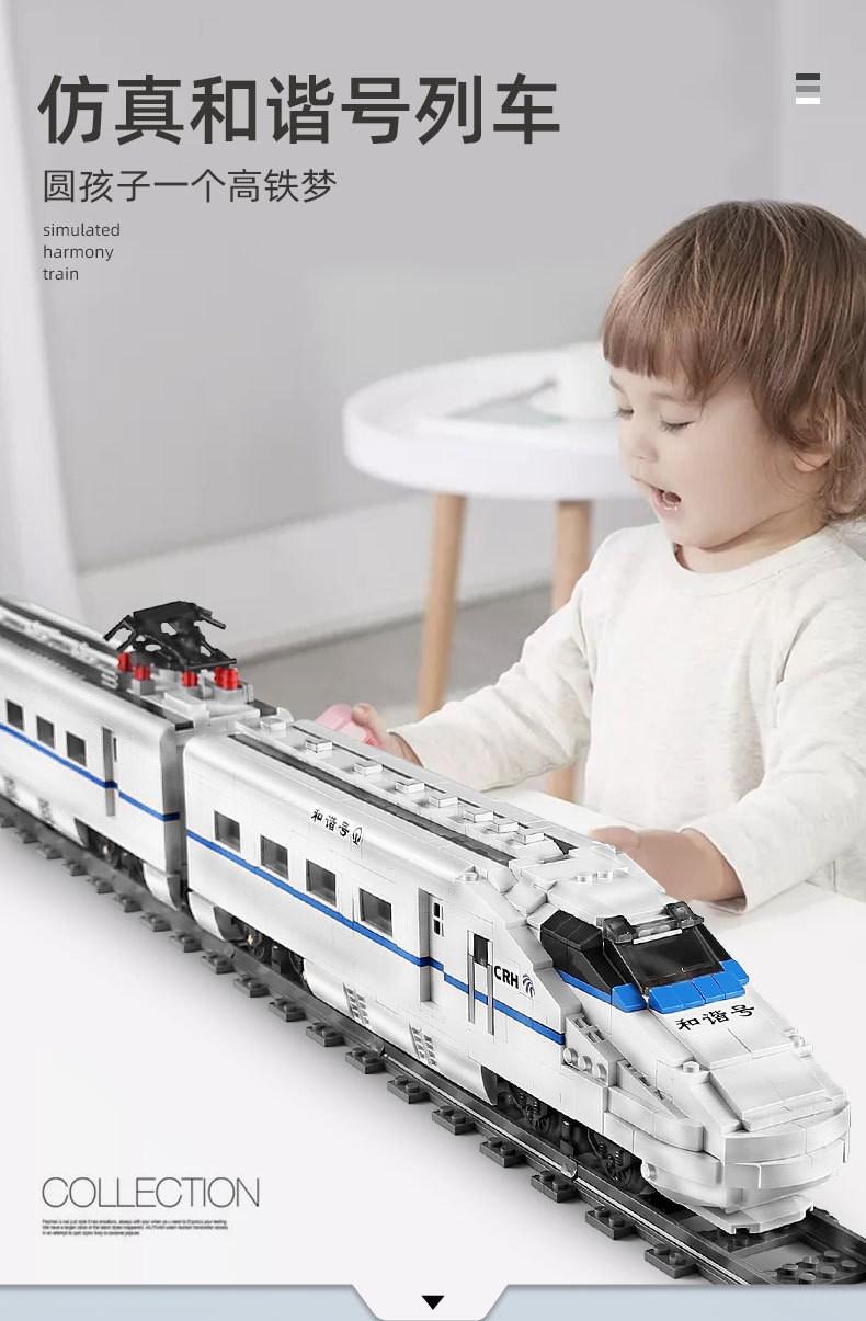 宇星模王积木 城市电动轨道火车高铁系列和谐号CRH2A型电力动车组12002