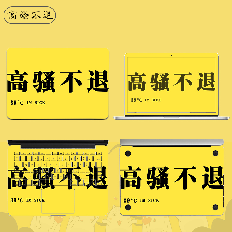 Dán Macbook  MacBook12air13pro133 1511 ACD 133A1989 - ảnh 50