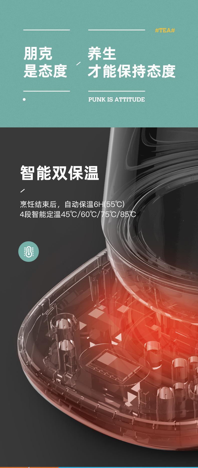 38000-美的(Midea)养生壶煮 茶器热水壶 烧水壶煮茶壶花茶壶电茶壶 1.5L电水壶 轻音烹煮款丨15P213-详情图
