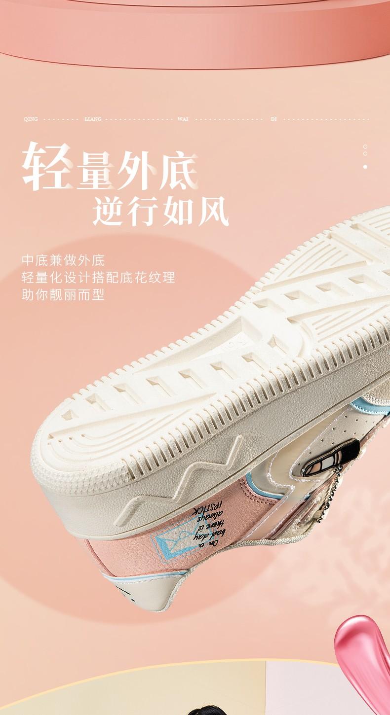 361度女鞋胭脂运动鞋2021夏季新款鞋子小白鞋休闲鞋板鞋女板鞋 西米色/柔粉色 36
