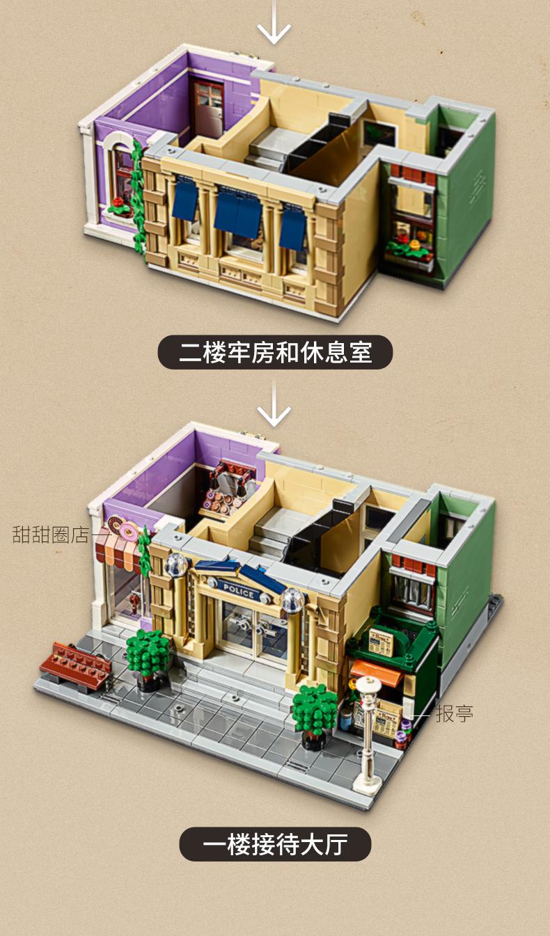 乐高(LEGO)积木 创意百变高手系列 18岁+【D2C旗舰店限定款】 10278 警察局