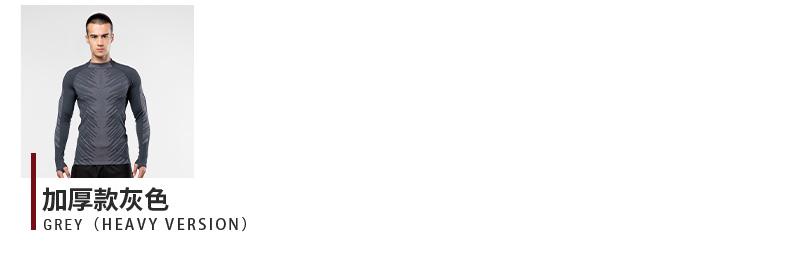 迪卡侬紧身衣男健身衣服速干衣运动足球跑步篮球压缩衣长袖秋KIL 【长袖】黑色 S