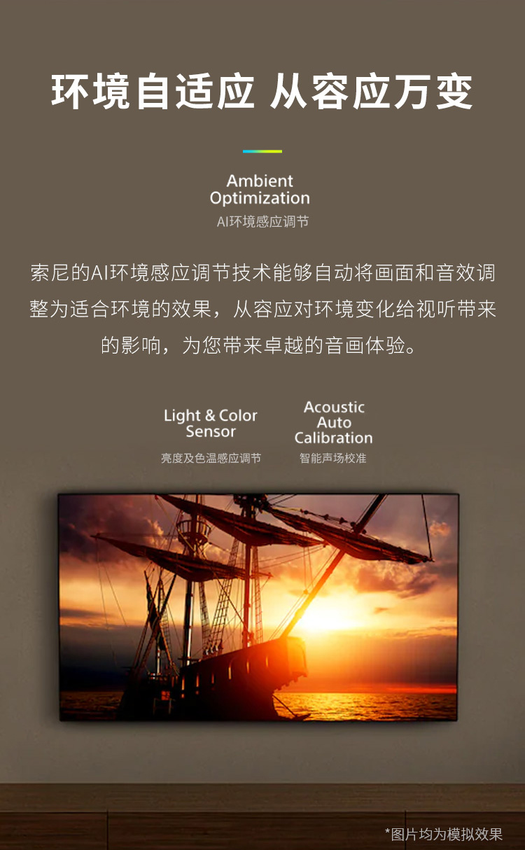 索尼(SONY) A90J 4K超高清HDR无界全面屏OLED旗舰电视AI安卓智能 XR认知芯片 65英寸 XR-65A90J 黑色
