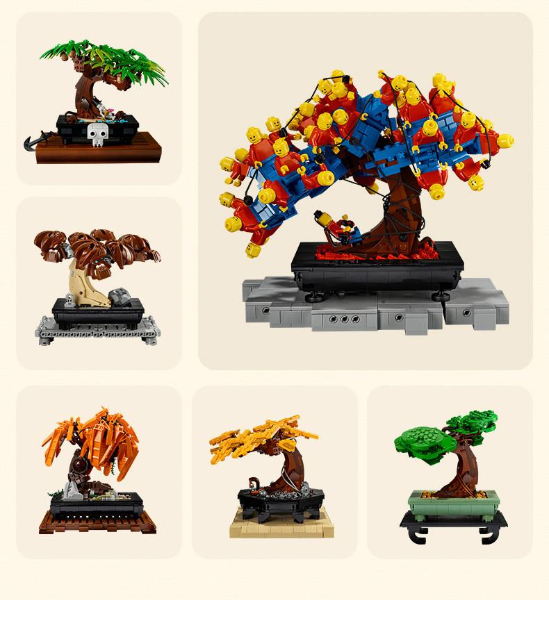 乐高(LEGO)积木 创意百变高手系列 18岁+【D2C旗舰店限定款】盆景10281