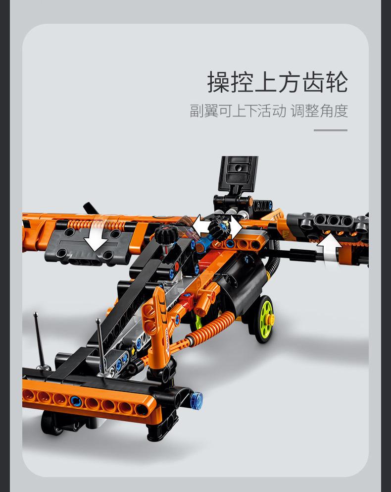 乐高(LEGO) Technic 机械组系列 8岁+ 42120 救援气垫船