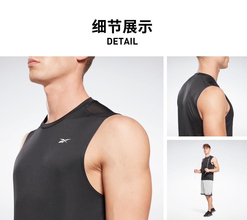 Reebok锐步 运动健身WOR SLVLS TECH TEE男子运动背心 GJ0852_黑色 A/M