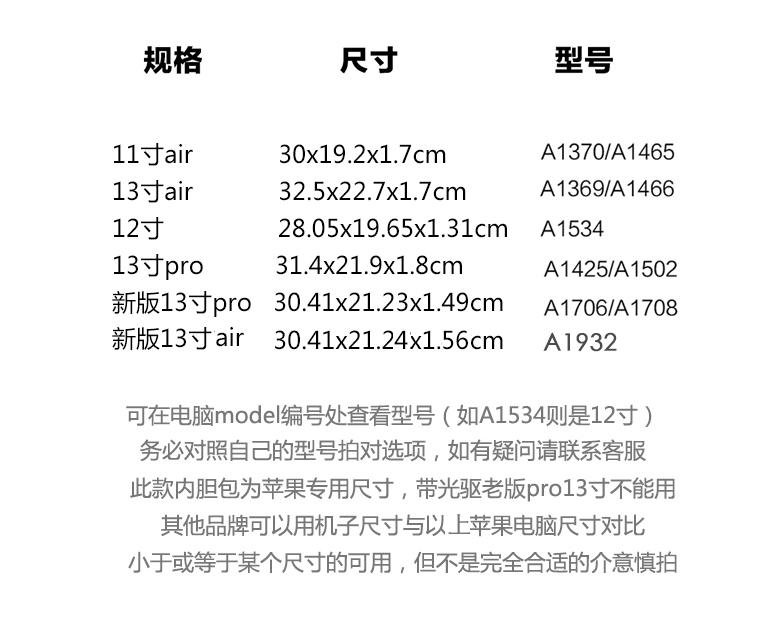 Balo laptop  mac book pro133air116 13pro A1706A1708 566235878058 - ảnh 2