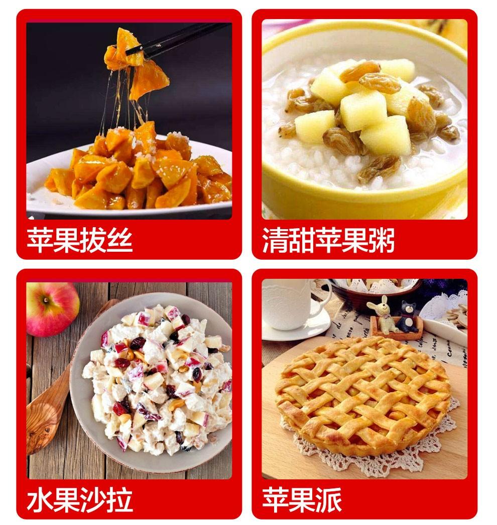 37808-洛川红富士大苹果 整箱新鲜时令水果 75-80mm 3斤-详情图