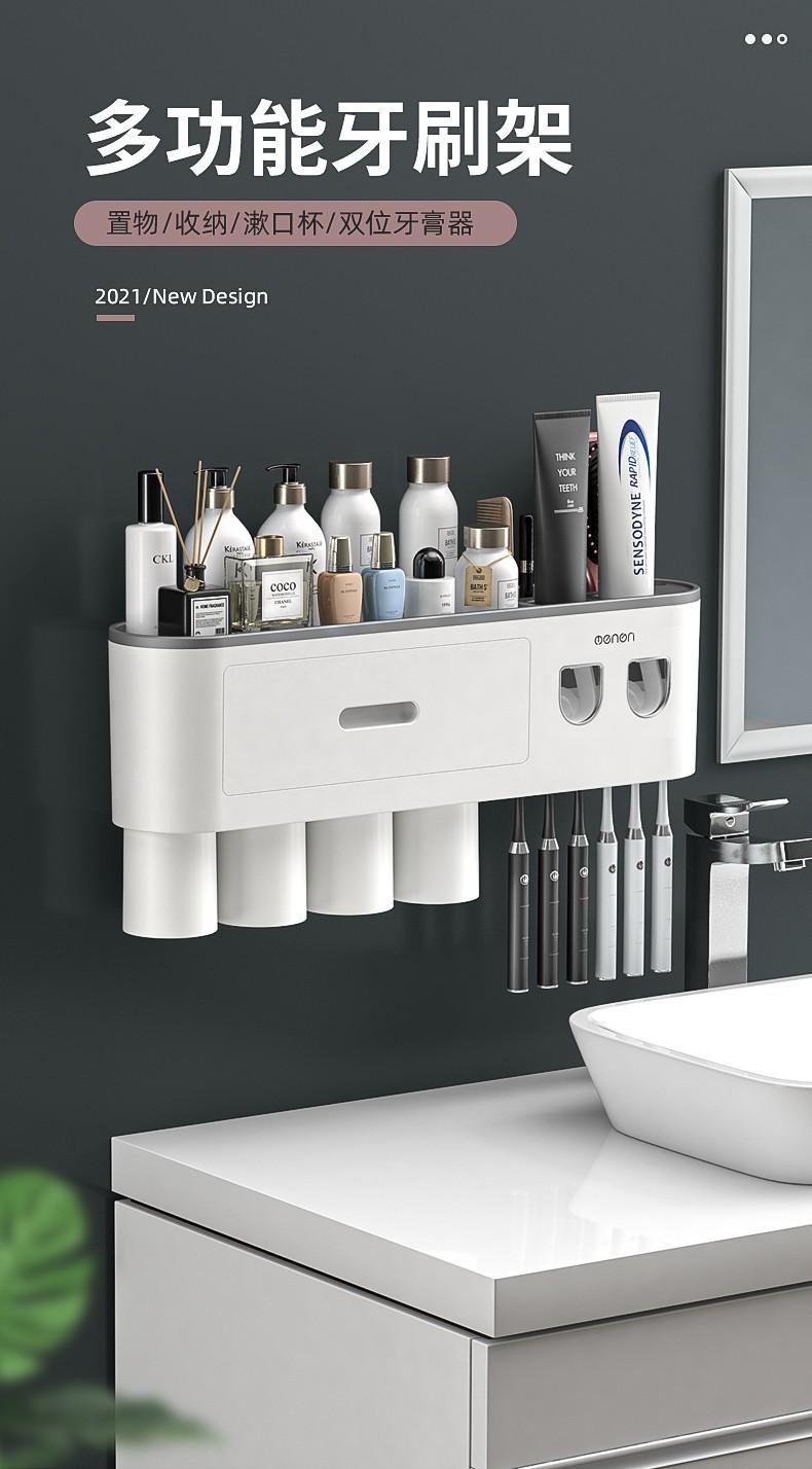牙刷置物架刷牙杯漱口挂墙式卫生间免打孔壁挂收纳架牙缸套装 3杯款黑色(30个杯贴)