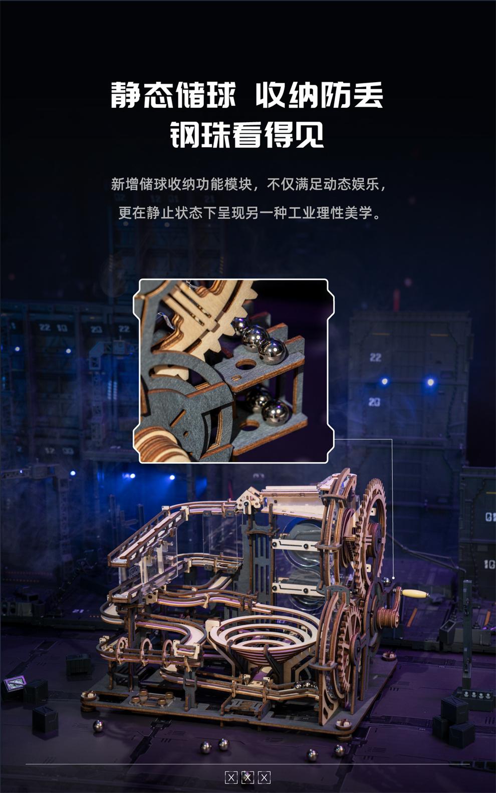 若态若客ROKR 3d立体拼图 LGA01夜城(全新升级版) 械城轨迹