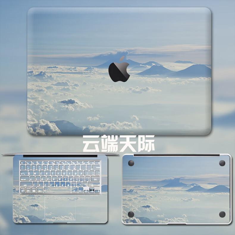 Dán Macbook  MacMacBookair13pro1511133 2018133airA1932 苹果外壳贴 - ảnh 85