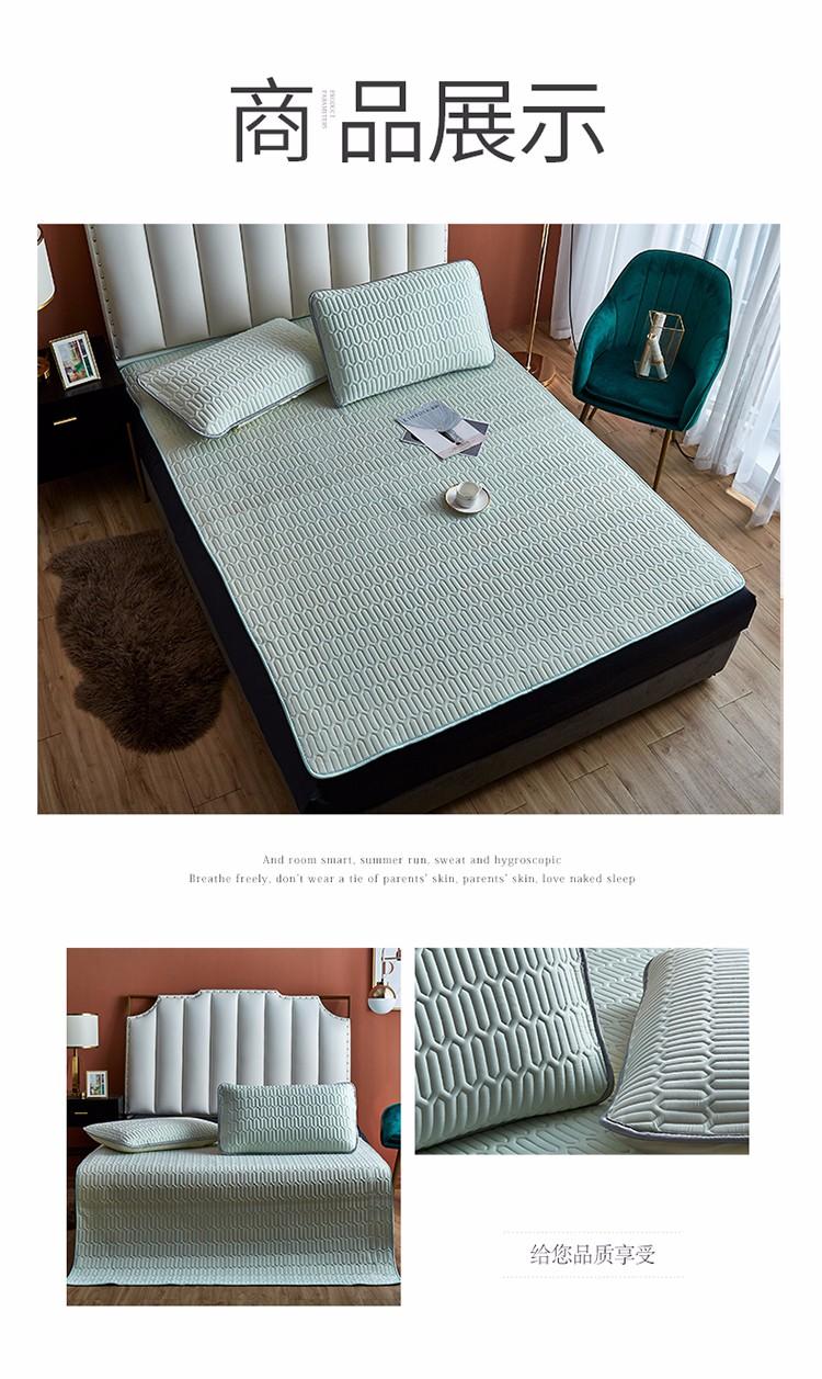 38301-【三件套】睡眠博士(AiSleep)乳胶凉席凉垫1.5m床1.8m床空调席冰席三件套席子夏天可折叠 1.8m床-三件套-详情图