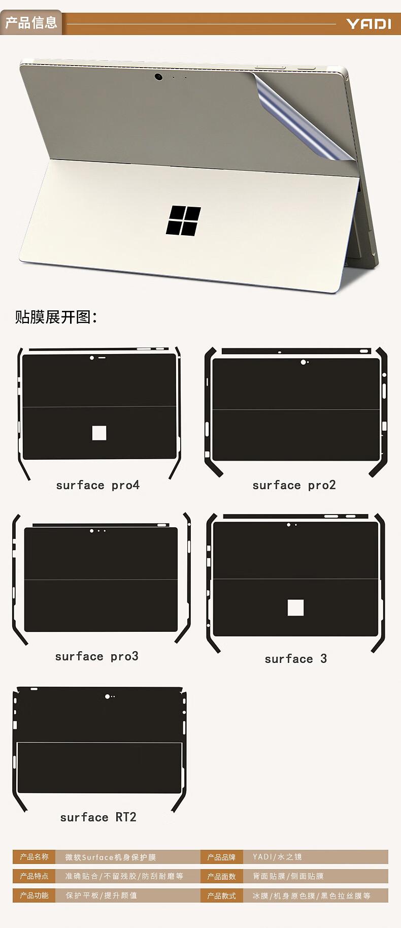 Dán surface  surfacepro6pro3pro4pro52laptop Surface pro6 HWY1980570036823150 - ảnh 2