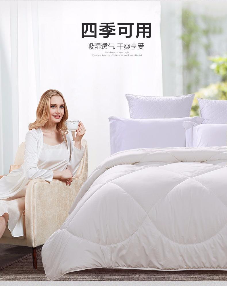 富安娜 进口羊毛混合被芯 1.8米双人 (230*229cm) 双重优惠折后¥137.6秒杀
