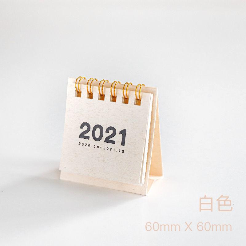75667-【精选】2021-2021年创意迷你小台历日历万年历便携记事简约桌面摆件旭泽 2021年迷你小台历-牛皮纸色-详情图