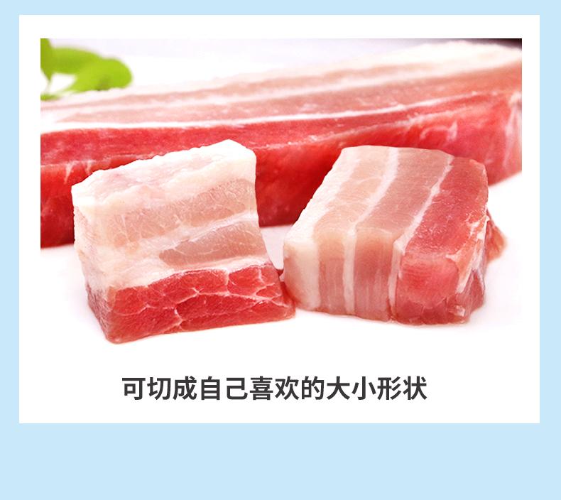 国产猪肉 五花肉 新鲜土猪肉 猪肉生鲜 冷鲜肉 烧烤烤肉 粉蒸肉食材 五花肉 4斤优惠