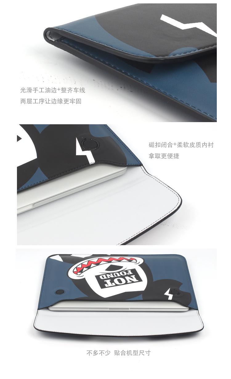 Balo laptop  mac book pro133air116 13pro A1706A1708 566235878058 - ảnh 4