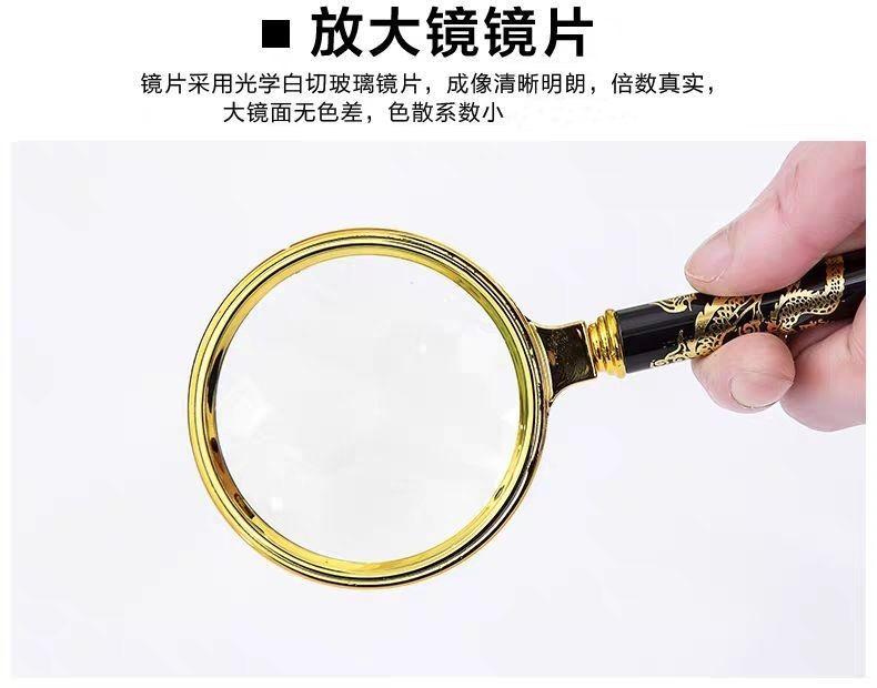 38051-启佳 放大镜老人看书多功能大高清学生科学实验户外探索阅读扩大镜 龙纹手柄-详情图