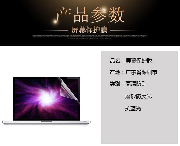 Dán surface  Surface Pro654Laptop2 ABCD Surface Pro56 按下单型号发货 - ảnh 22