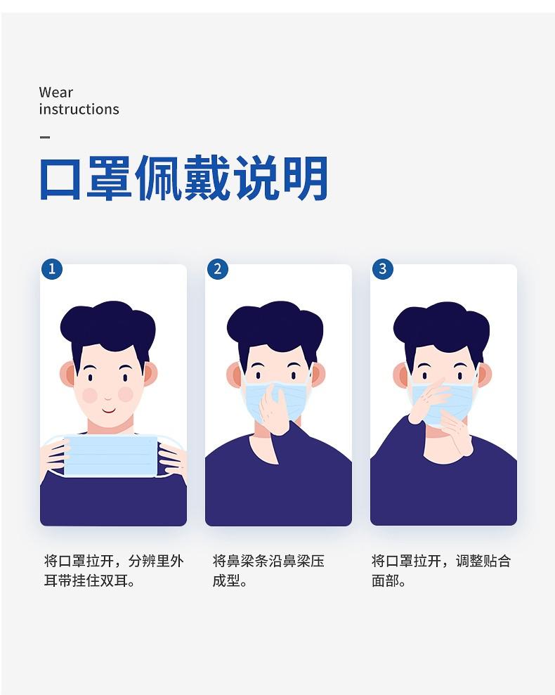88322-恒助医用外科口罩医用儿童口罩一次性外科口罩 卡通50片(鱼人公主非独立)-详情图