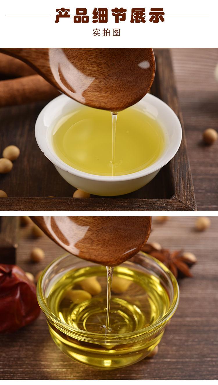 大豆油非转基因东北一级豆油家用醇香好油5L 东北一级大豆油 【5L】