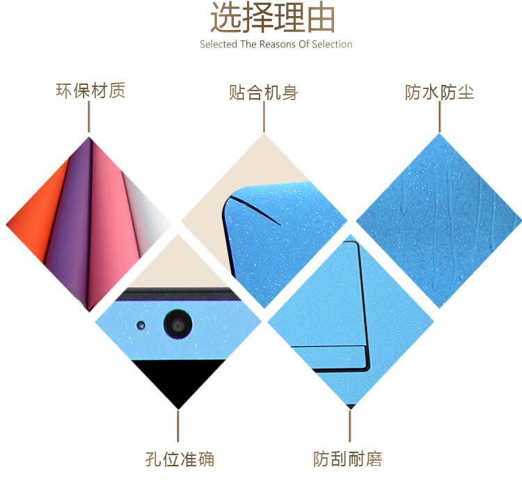 Dán surface  Surface Book215 ACD 外壳膜 - ảnh 12