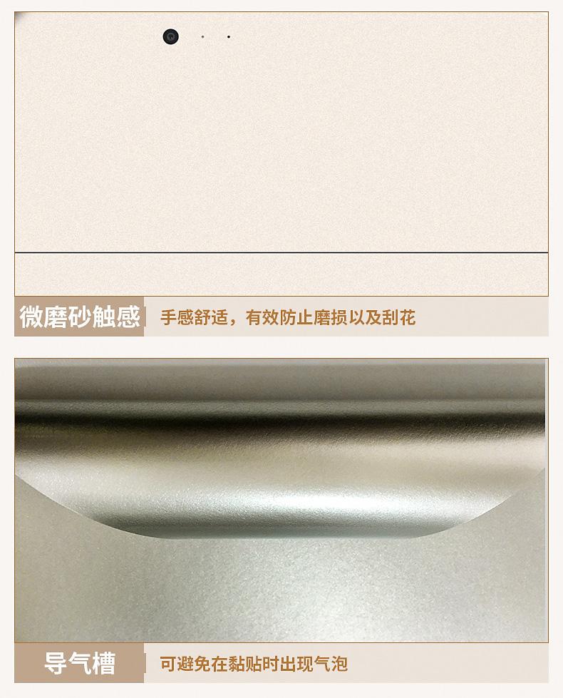 Dán surface  surfacepro6pro3pro4pro52laptop Surface pro6 HWY1980570036823150 - ảnh 4