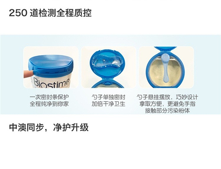 【直邮】澳洲合生元 Biostime有机奶粉1段【3罐装】SN-2