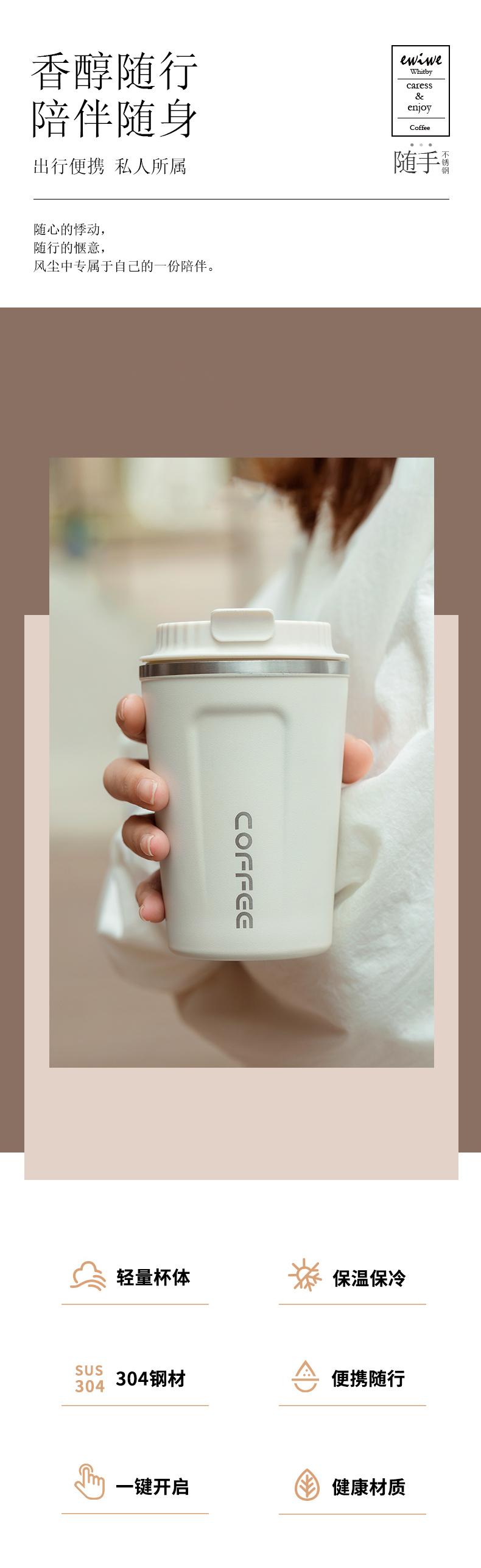 EWIWE 联盟心选 咖啡杯304不锈钢保温杯随行杯旅行出差便携水杯大容量车载随身杯情侣杯子带盖 军绿色 380ml