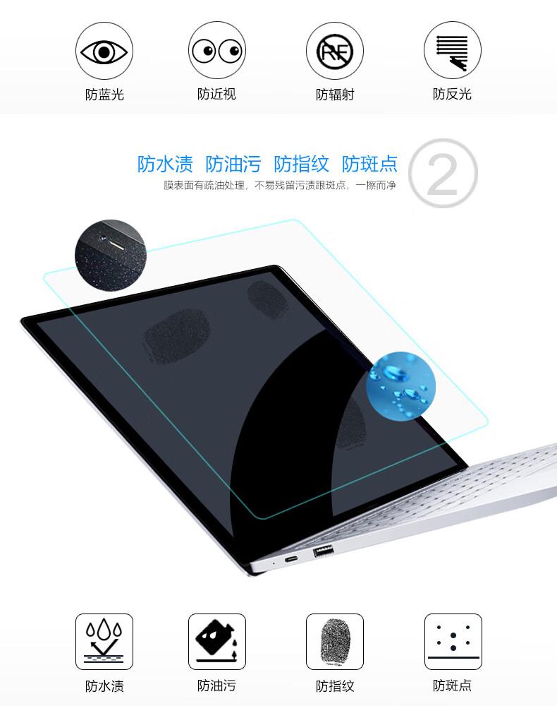 Dán surface  Surface Book215 ACD 外壳膜 - ảnh 23