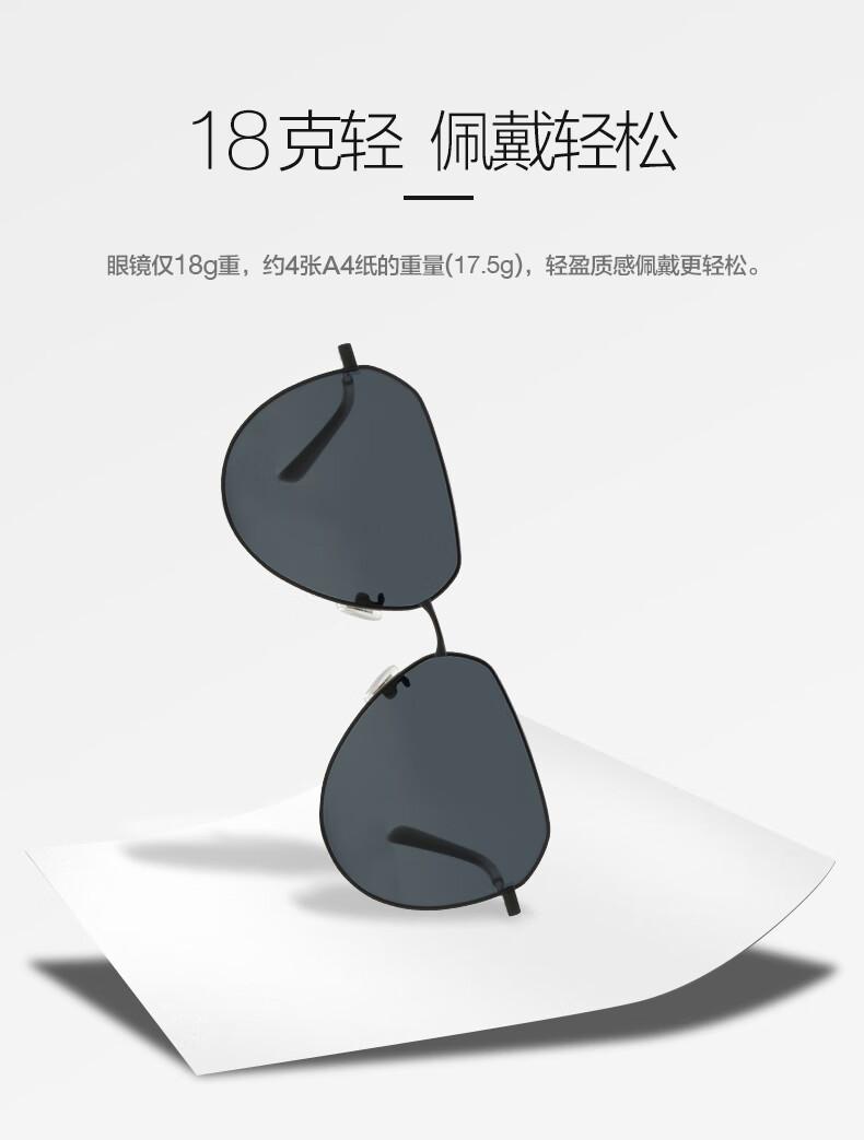 LOHO太阳镜男款偏光镜墨镜驾驶镜开车司机蛤蟆镜单梁简约时尚LHY601黑色框黑片