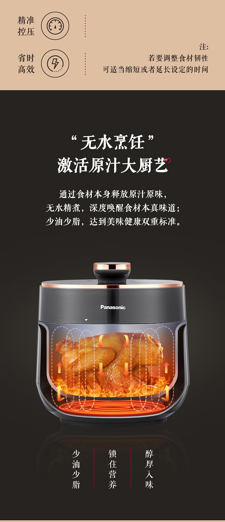 松下( Panasonic) 电压力锅小型高压锅迷你2人3人全自动排气炖肉柴火饭一人食家用PB201 SR-PB201-B 单胆