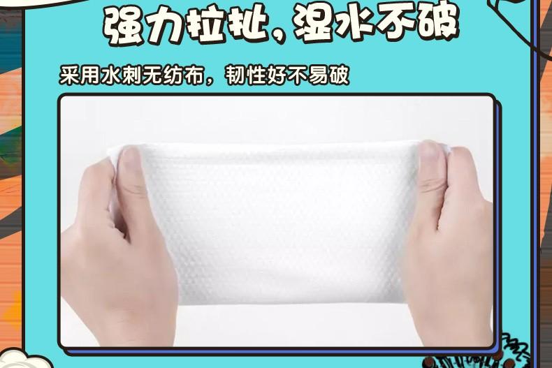 88303-同龄公主 柔软卷筒式珍珠纹洗脸巾孕婴可用一次性女洁面巾纸绵柔巾 3卷-详情图
