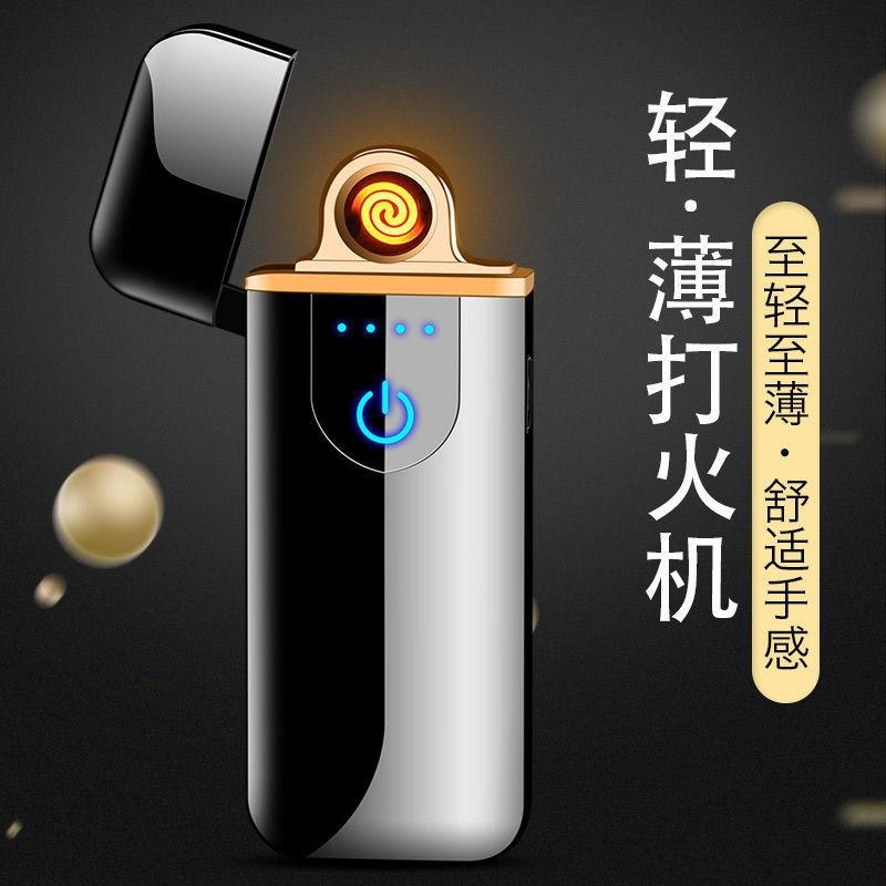 88762-普拉米拉指纹感应打火机创意个性电子点烟器男士USB充电防风打火机520情人节生日礼物送男友老公 USB打火机;【1个装】-详情图