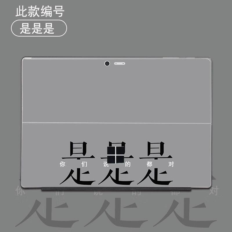 Dán surface  surface pro6pro4pro5gobook2 - ảnh 22