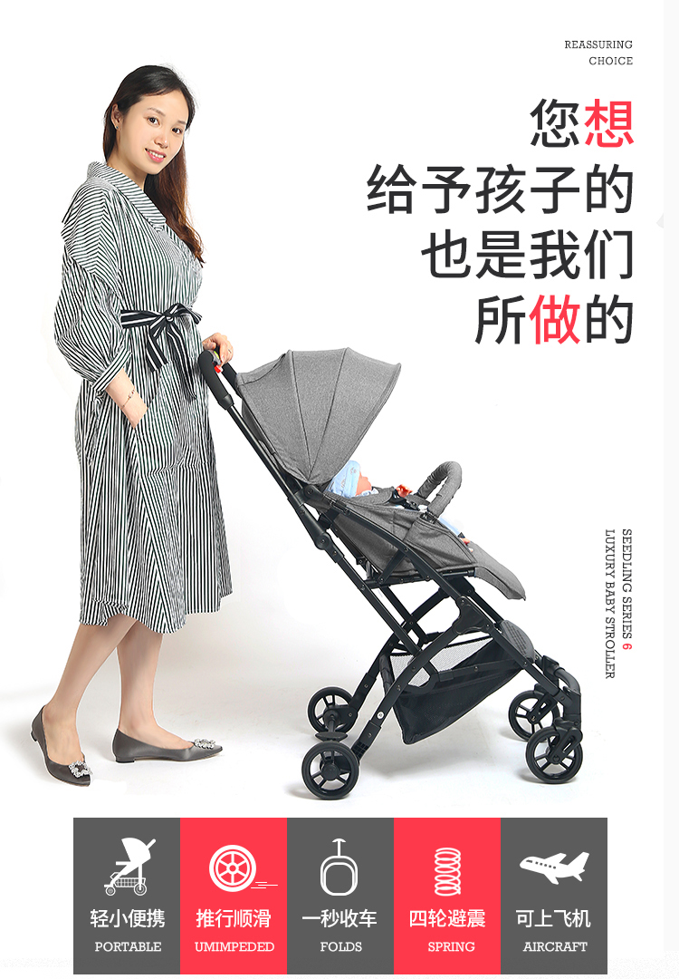 strollers sld high landscape baby sit reclining lightweight folding