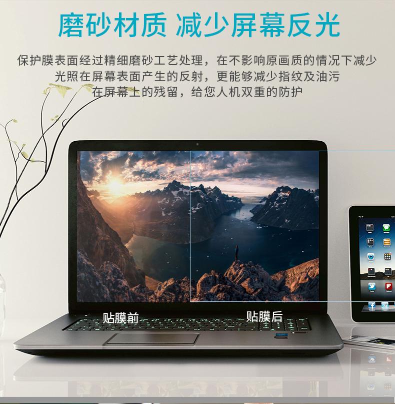 Dán surface  Surface Pro654Laptop2 ABCD Surface Pro56 按下单型号发货 - ảnh 25