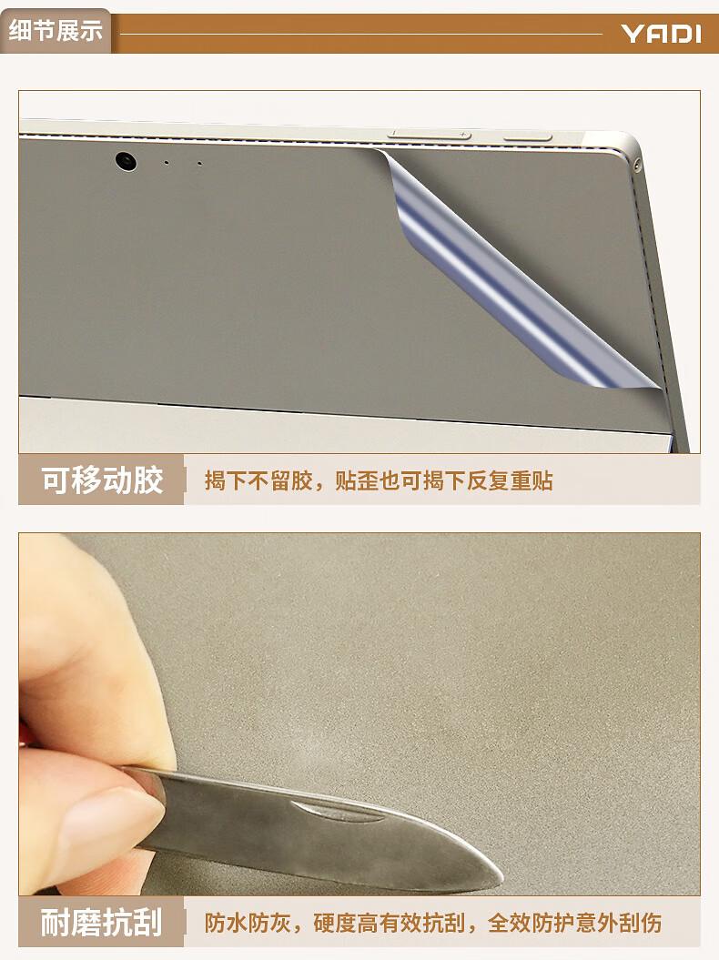 Dán surface  surfacepro6pro3pro4pro52laptop Surface pro6 HWY1980570036823150 - ảnh 3