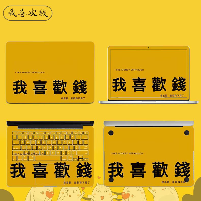 Dán Macbook  MacBook12air13pro133 1511 ACD 133A1989 - ảnh 17