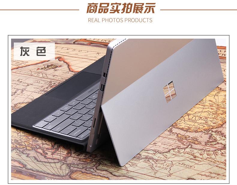 Dán surface  123 Surface Pro 654 01ACD 123 Surface Pro 6 外壳膜 - ảnh 24